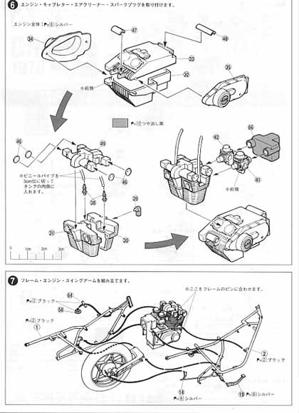 suzuki gs400e instruction